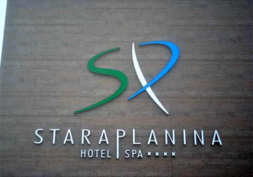 stara_planina8